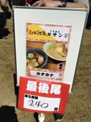 最強ラーメン祭in小山 第1陣 (12)