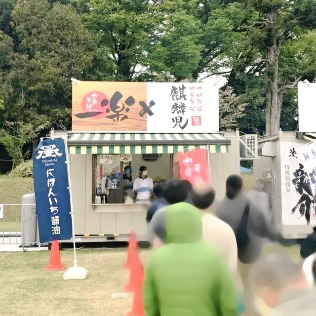 最強ラーメン祭in小山 第2陣 (3)
