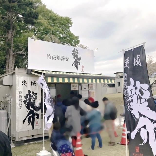 最強ラーメン祭in小山 第2陣 (15)