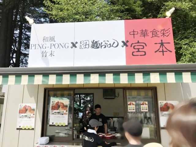 最強ラーメン祭in小山 第3陣 (2)