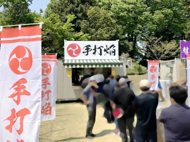 最強ラーメン祭in小山 第3陣 (8)