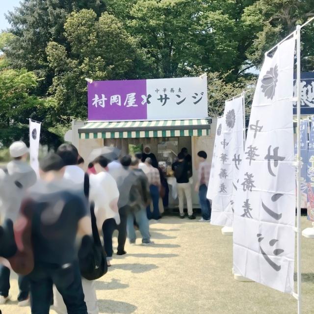 最強ラーメン祭in小山 第3陣 (14)