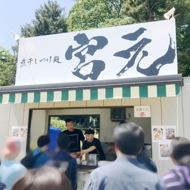 最強ラーメン祭in小山 第4陣 (22)