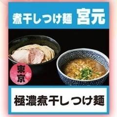 最強ラーメン祭in小山 第4陣 (24)