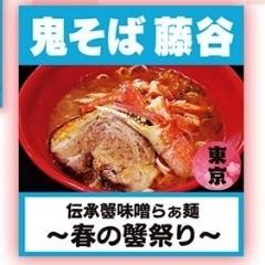 最強ラーメン祭in小山 第4陣 (34)