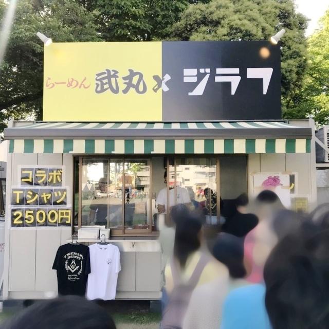 最強ラーメン祭in小山 第4陣 (44)