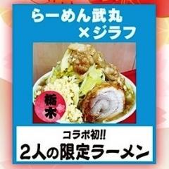 最強ラーメン祭in小山 第4陣 (45)