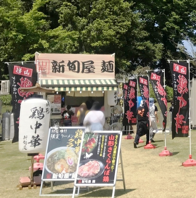 最強ラーメン祭in小山 第4陣 (51)