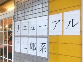 藤ろう (12)
