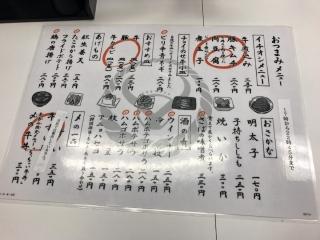 吉野家 竹の塚駅前店 (3)