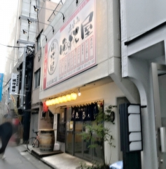 立呑み晩杯屋 五反田東口店 (1)