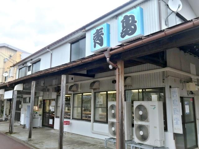 青島食堂 宮内駅前店 (4)