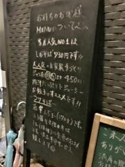麺の風 祥気 (3)
