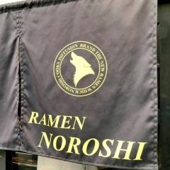 RAMEN NOROSHI (4)