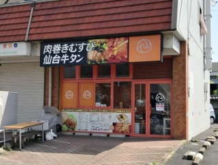 煮干乱舞 八木崎店 (2)