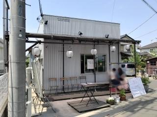 麺屋みつば (1)