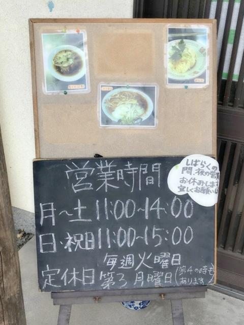 と多゛食堂 (2)