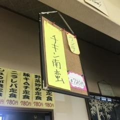 めしや食堂 羽生店 (5)