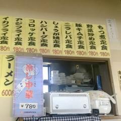 めしや食堂 羽生店 (6)