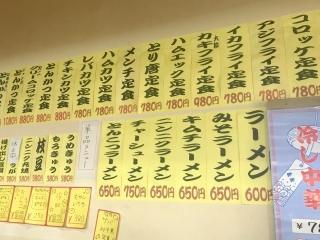 めしや食堂 羽生店 (7)