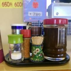 めしや食堂 羽生店 (15)