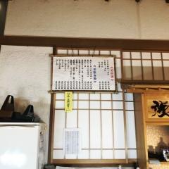 五浦観光ホテル (9)