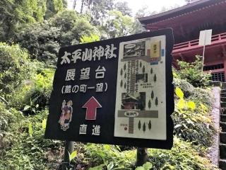大平山 (2)