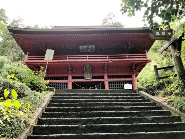 大平山 (3)