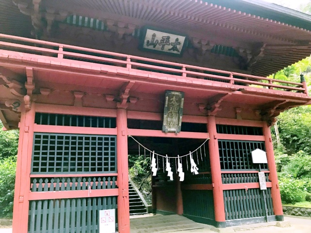 大平山 (4)