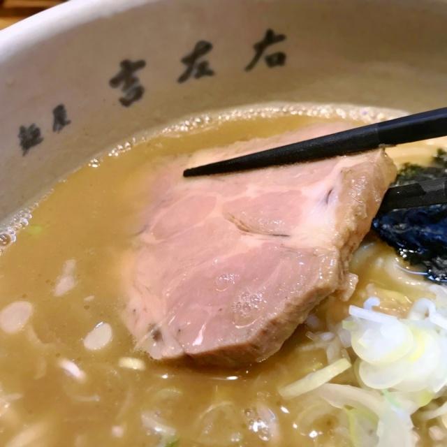 麺屋吉左右 (13)