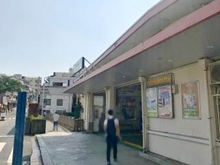 麺処 ほん田 (1)