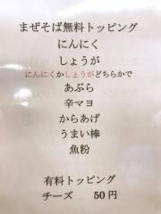 藤ろう (16)