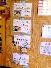 寿製麺 よしかわ 川越店 (2)