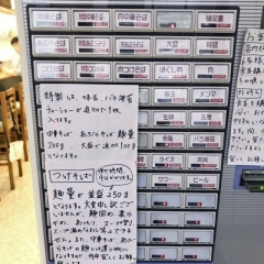 中華そば136 (12)
