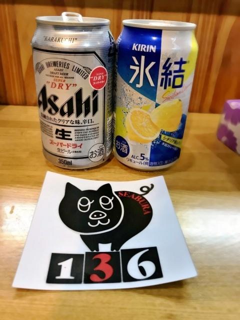 中華そば136 (13)