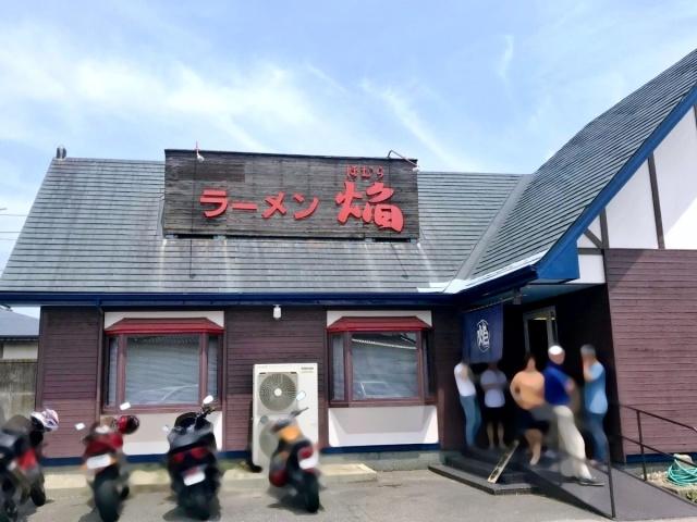 ラーメン 焔 (3)