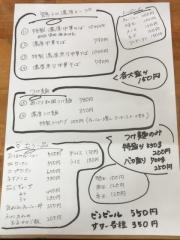 中華そば 神志 (15)