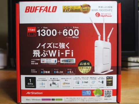 buffalo_wxr-1900dhp2_10.jpg