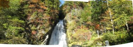 銚子の滝高山パノラマ