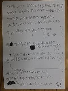 DSCF8670-11.jpg