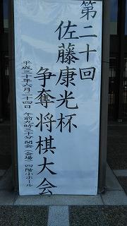 DSC_0036-11.jpg