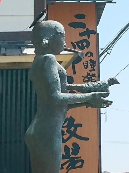 田浦分校入口