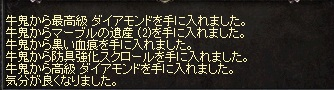 LinC0013.jpg