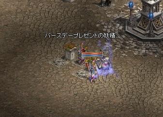 rine4.jpg