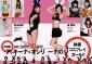 akiyama_rina110.jpg