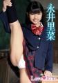 nagai_rina077.jpg