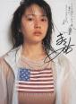 nagasawa_masami053.jpg