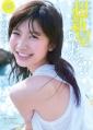 ogura_yuka012.jpg