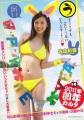 sayama_ayaka176.jpg