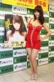 suzuki_fumina182.jpg